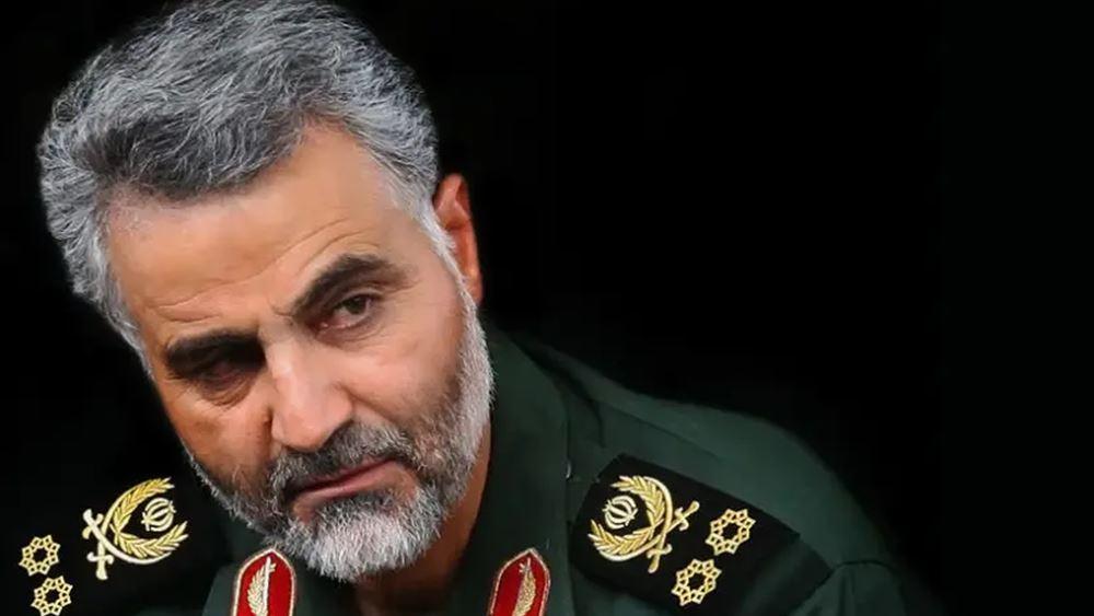 Ένταλμα σύλληψης Τραμπ εξέδωσε η Δικαιοσύνη του Ιράν για τον φόνο Σολεϊμανί