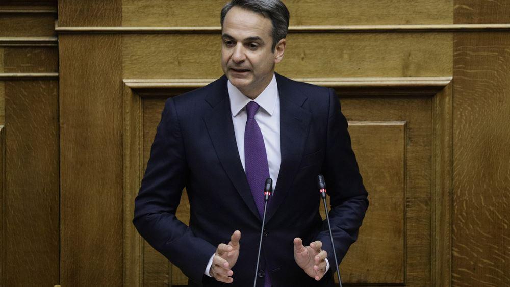 Κ. Μητσοτάκης: Από την εποχή των φόρων και της φτώχειας, περνάμε σε δουλειές για όλους