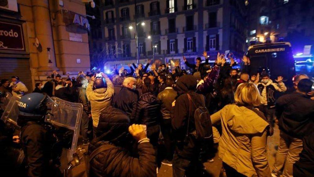 Ιταλία: Επεισόδια στη Ρώμη από ακροδεξιούς που διαδήλωναν κατά των περιοριστικών μέτρων για τον κορονοϊό