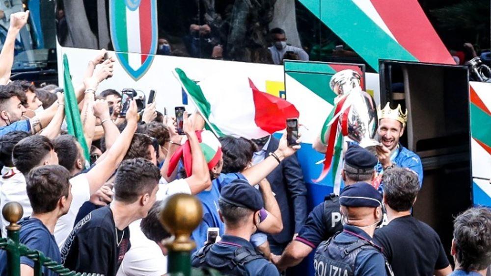 Ιταλία: Οι πανηγυρισμοίγια το Euro πενταπλασίασαν τα κρούσματα στη Ρώμη