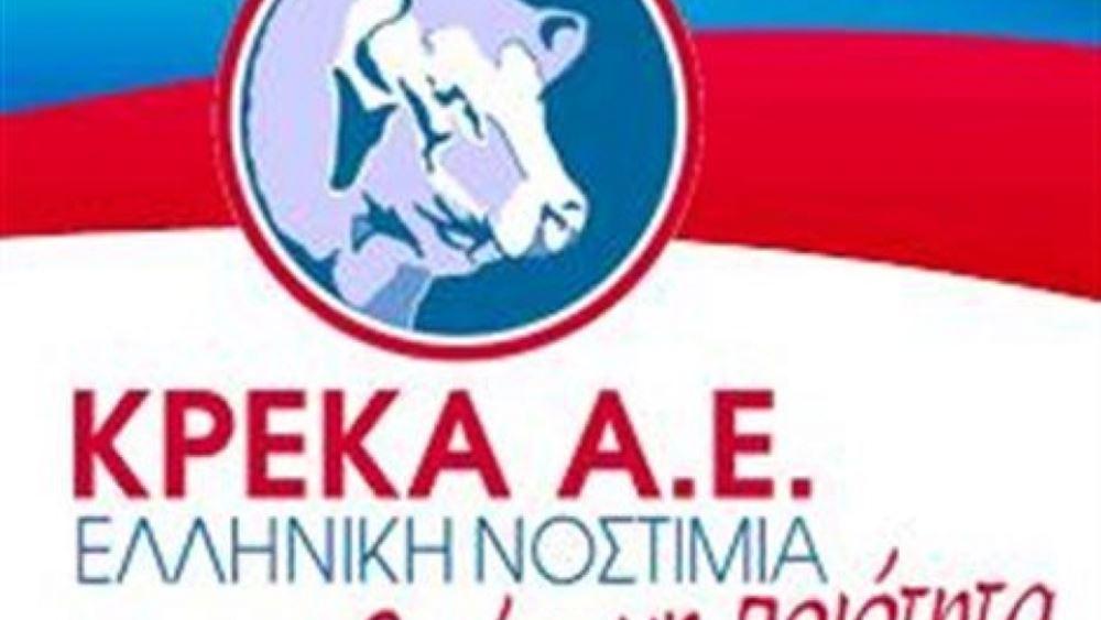 Στην dobank η διαχείριση των δανείων της ΚΡΕ.ΚΑ.