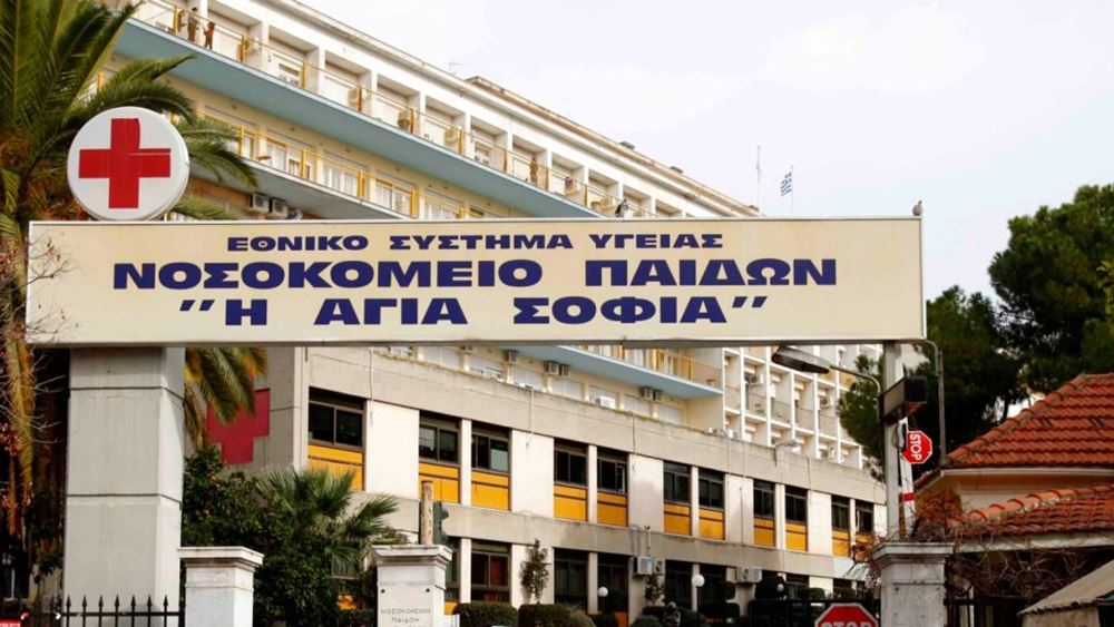 """Ελληνική Παιδοψυχιατρική Εταιρία: """"Εκτός ελέγχου"""" η κατάσταση στα νοσοκομεία Παίδων"""