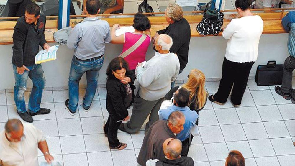 ΑΑΔΕ: Συγχώνευση ΔΟΥ Βύρωνα με την ΙΖ' Αθηνών