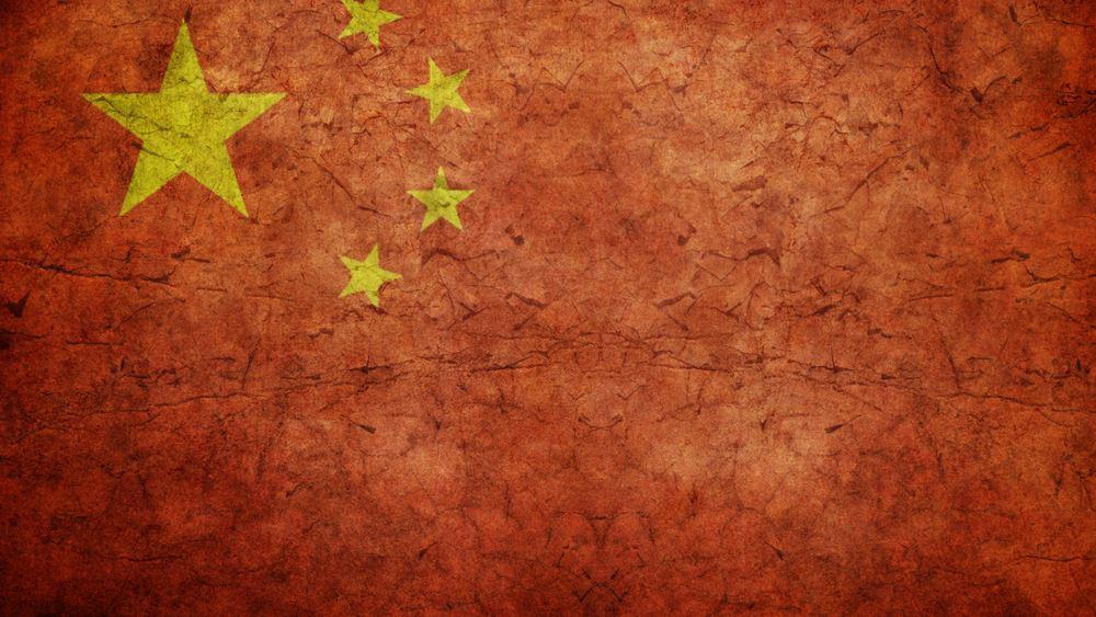 Κίνα:Η χώρα θέλει να εισάγει περισσότερο φυσικό αέριο