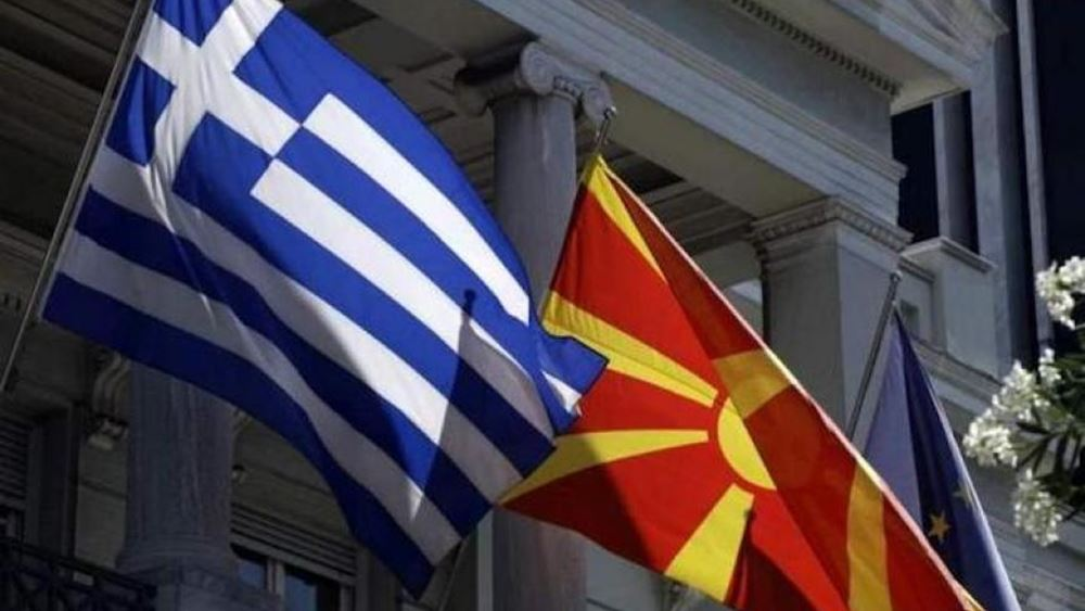 """Σκόπια: Αφαιρέθηκαν τα γράμματα της ονομασίας """"Δημοκρατία της Μακεδονίας"""" από το κτίριο της κυβέρνησης"""