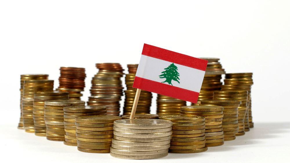 Ο Λίβανος έλαβε 1,139 δισ. δολάρια από το ΔΝΤ