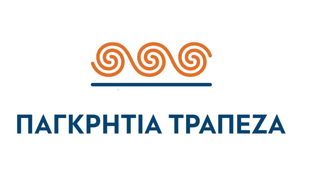Παγκρήτια Τράπεζα και Quant υπογράφουν συμφωνία διαχείρισης του χαρτοφυλακίου Kastor