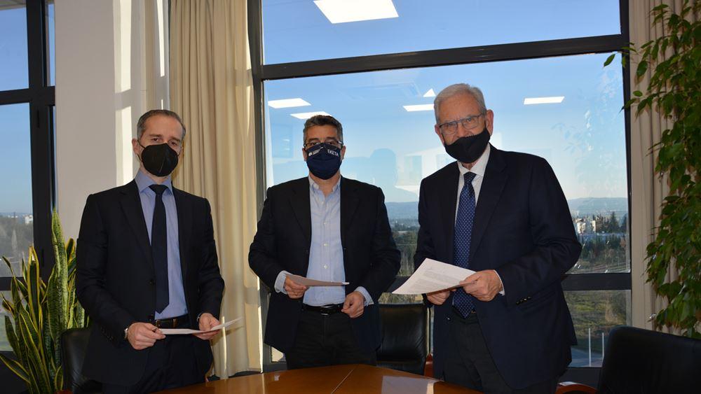 Υπογραφή μνημονίουσυνεργασίας μεταξύ KLEEMANN, ΕΚΕΤΑ και Thess INTEC