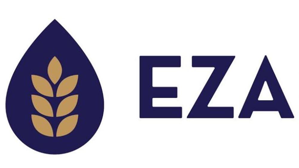 ΕΖΑ: Ολοκλήρωσε επένδυση 10 εκατ. ευρώ για νέα γραμμή συσκευασίας φιαλών