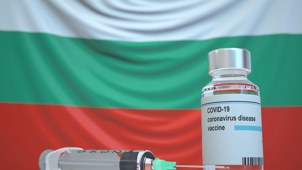 Βουλγαρία: Η χώρα με τους περισσότερους αρνητές εμβολίου στην ΕΕ αντιμετωπίζει το χειρότερο κύμα θανάτων