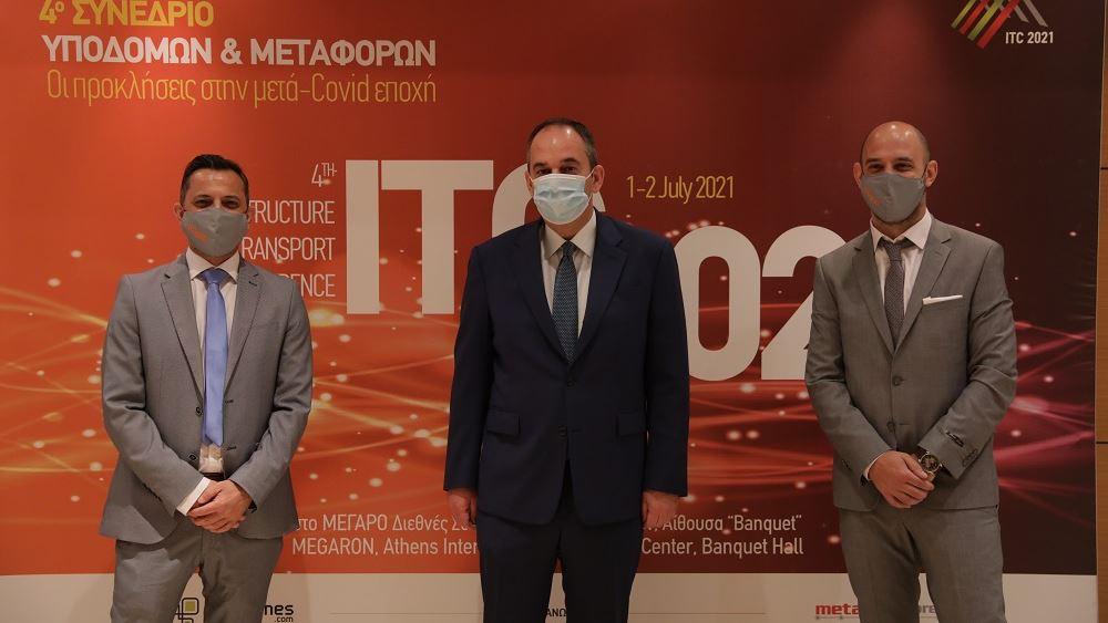 Πλακιωτάκης 4ο Συνέδριο Υποδομών και Μεταφορών ITC 2021