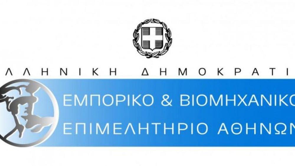 Πρόταση ΕΒΕΑ για την ενίσχυση του εσωτερικού τουρισμού με πρόγραμμα επιδότησης Ελλήνων πολιτών