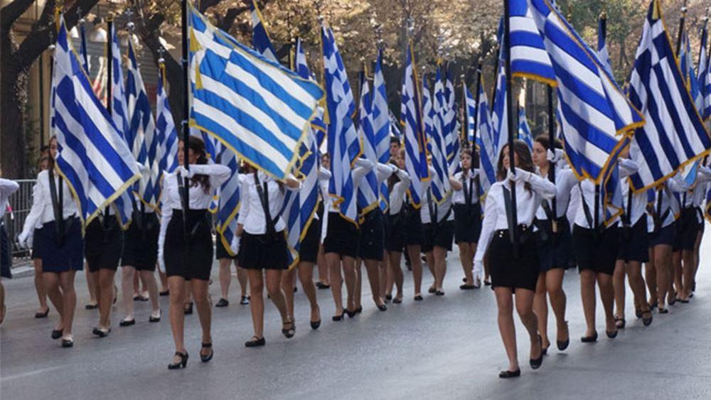 Κυκλοφοριακές ρυθμίσεις στην Αθήνα για τις μαθητικές παρελάσεις της 28ης Οκτωβρίου