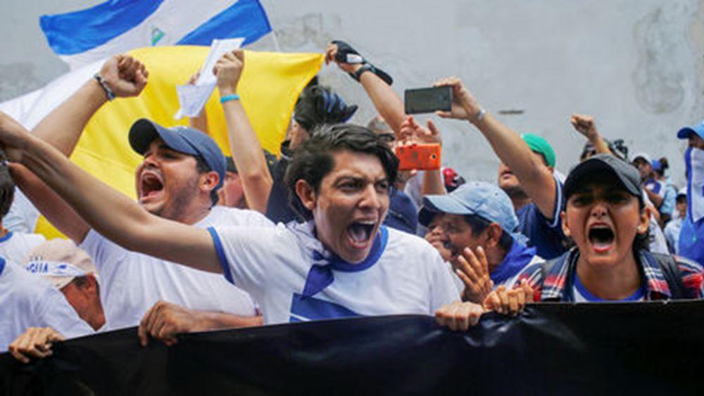 Πολιτική κρίση στη Νικαράγουα: Πράσινο φως από τους 28 για επιβολή κυρώσεων