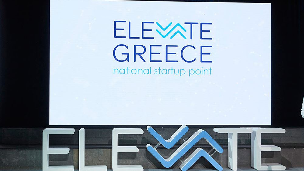 "H ""ακτινογραφία"" των ελληνικών startup του Elevate Greece"