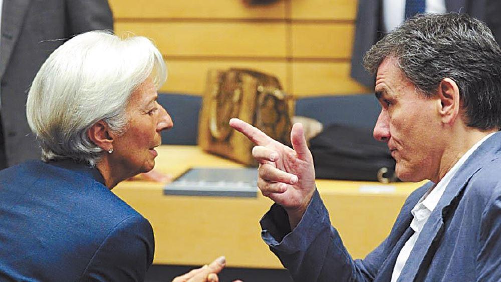 Θετική η Λαγκάρντ σε πρόωρη αποπληρωμή του δανείου του ΔΝΤ
