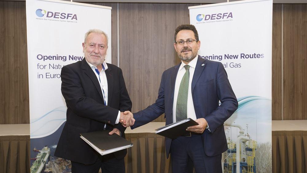 ΔΕΣΦΑ: Υπογράφηκε η νέα Επιχειρησιακή Συλλογική Σύμβαση Εργασίας