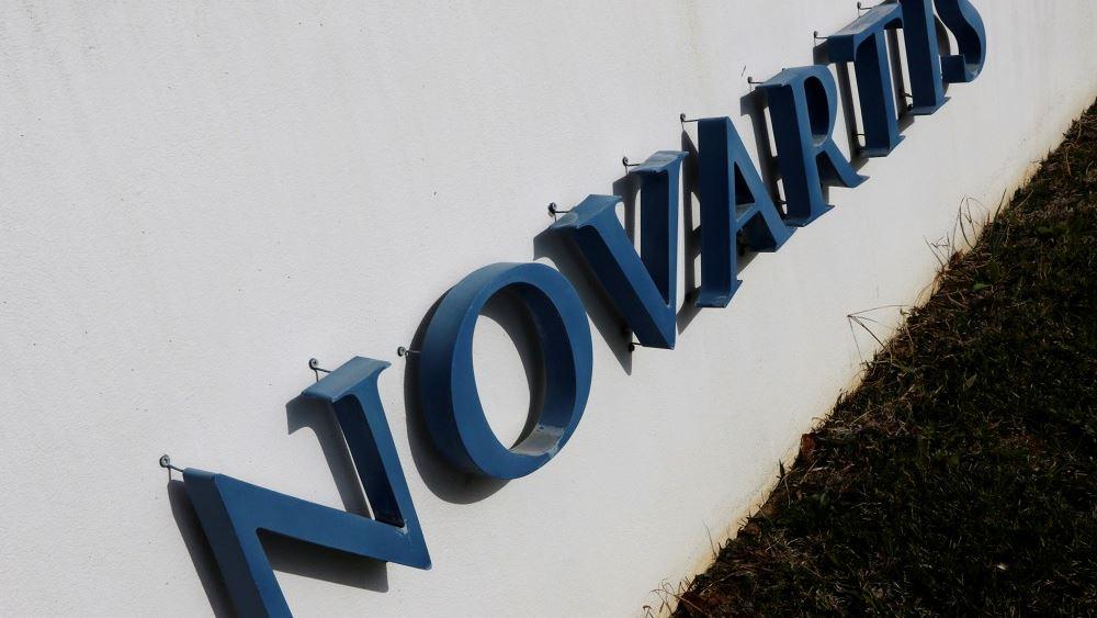 Αυξήθηκαν 8% τα καθαρά κέρδη της Novartis στο γ΄ τρίμηνο