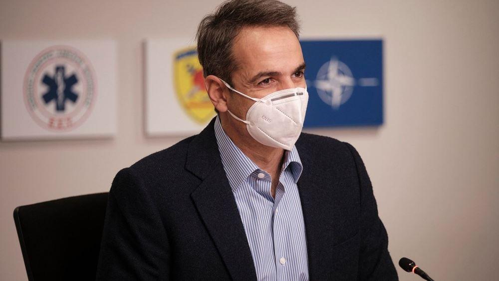 Κ. Μητσοτάκης: Στις 26 Δεκεμβρίου το εμβόλιο στην Ελλάδα - 27 Δεκεμβρίου οι πρώτοι εμβολιασμοί