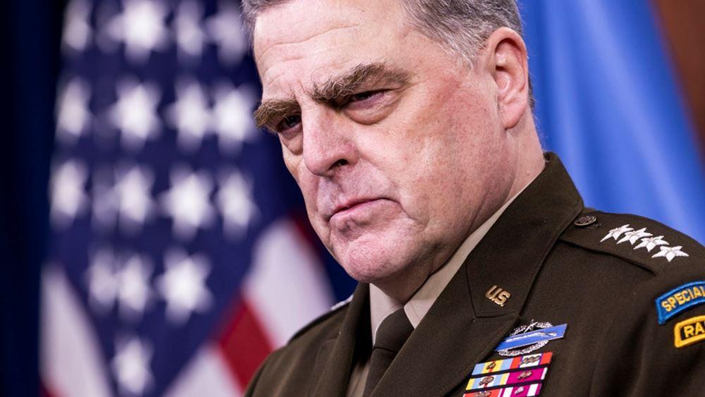 Ο στρατηγός Μίλι τηλεφώνησε στην Κίνα για να αποφευχθεί ο πόλεμος - Φοβόταν για τη διανοητική κατάσταση του Τραμπ