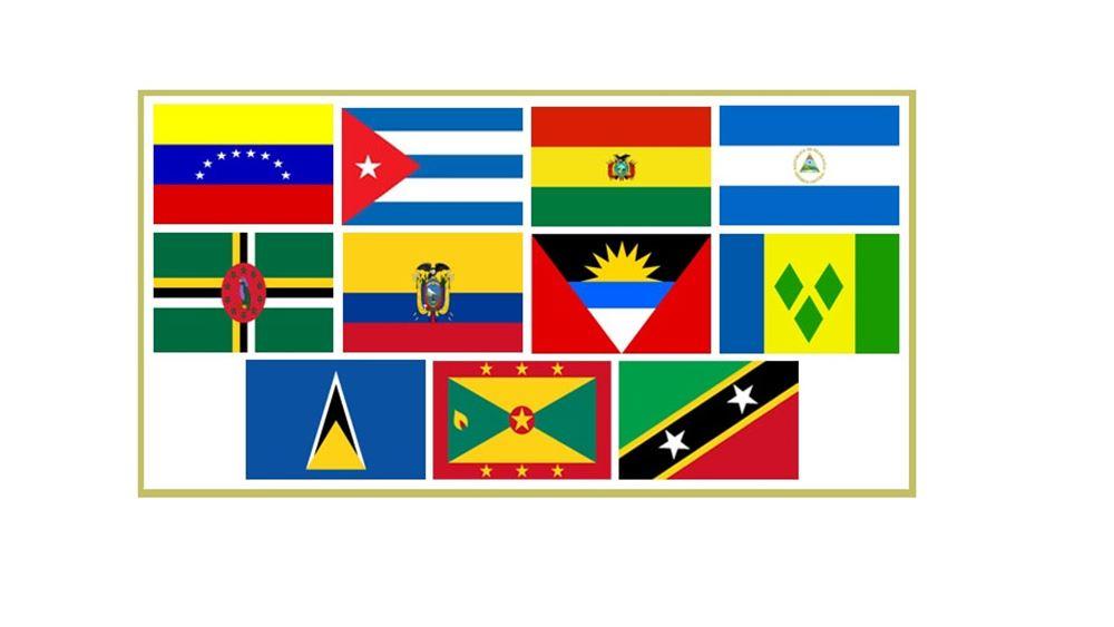 Κορονοϊός: Στη Λατινική Αμερική και την Καραϊβική καταγράφονται πλέον τα περισσότερα κρούσματα