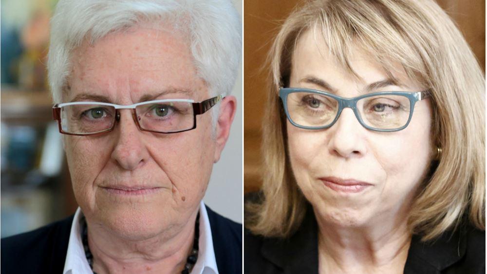 Μαίρη Σαρπ και Αγγελική Αλειφεροπούλου: Οι πρώτες δηλώσεις της νέας ηγεσίας της Δικαιοσύνης