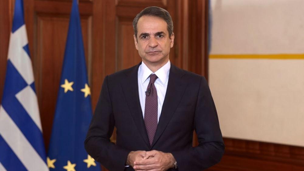 Κ. Μητσοτάκης: Η σταθερότητα στο μέλλον προϋποθέτει επένδυση στο παρόν
