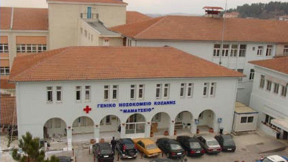 Νοσοκομείο Κοζάνης: Μεταφορά ασθενών σε ιδιωτικές κλινικές για να δημιουργηθούν κλίνες covid