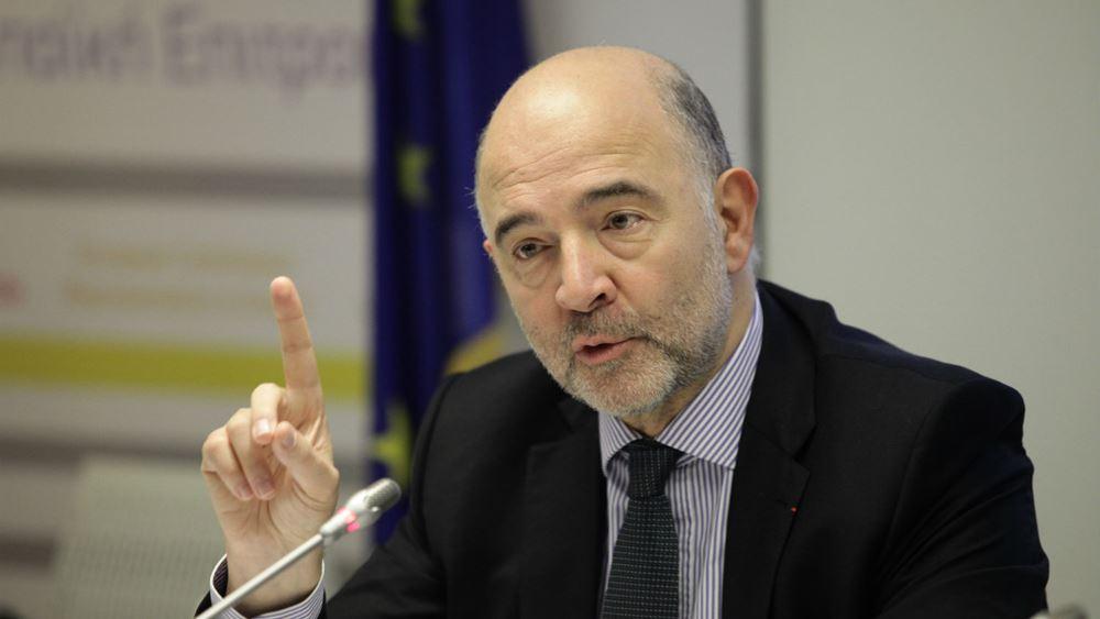Μοσκοβισί: Ο προϋπολογισμός εγκρίνεται, οι συντάξεις δεν κόβονται, ανοιχτό το θέμα του αφορολόγητου