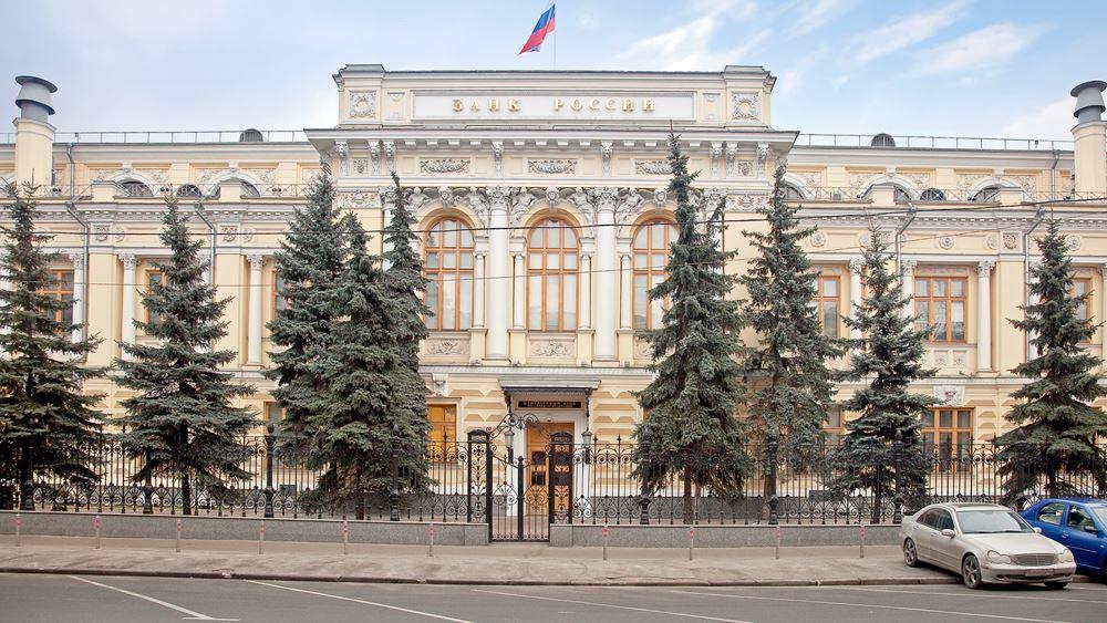 Κεντρική τράπεζα Ρωσίας: Υποστηρικτική στο ΑΕΠ η δημοσιονομική πολιτική