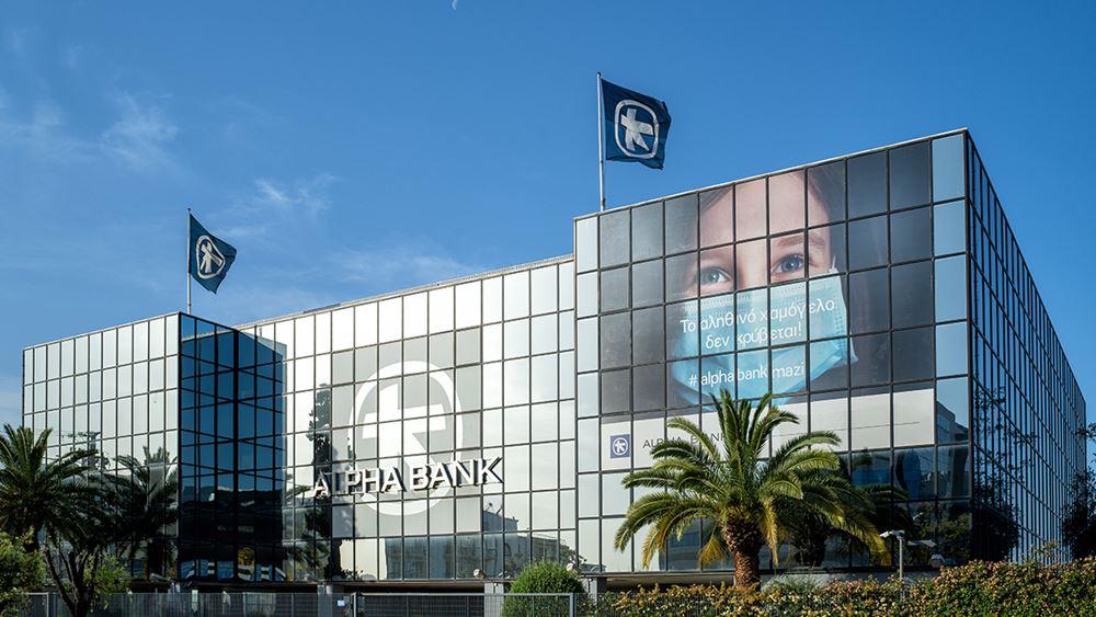 Θετική για την ΑΜΚ της Alpha Bank η Glass Lewis