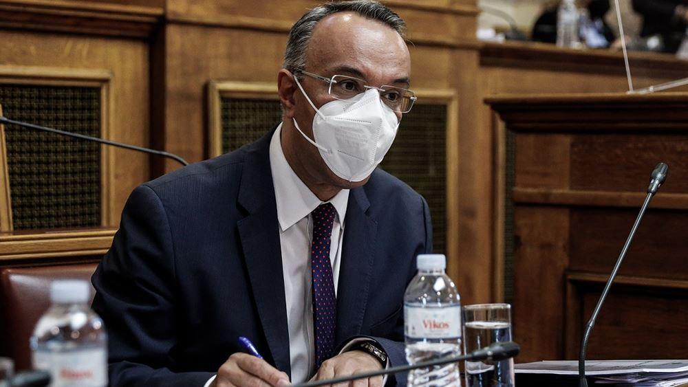 Χ. Σταϊκούρας: Έξοδος από την εποπτεία το 2022 - Επενδυτική βαθμίδα το 2023