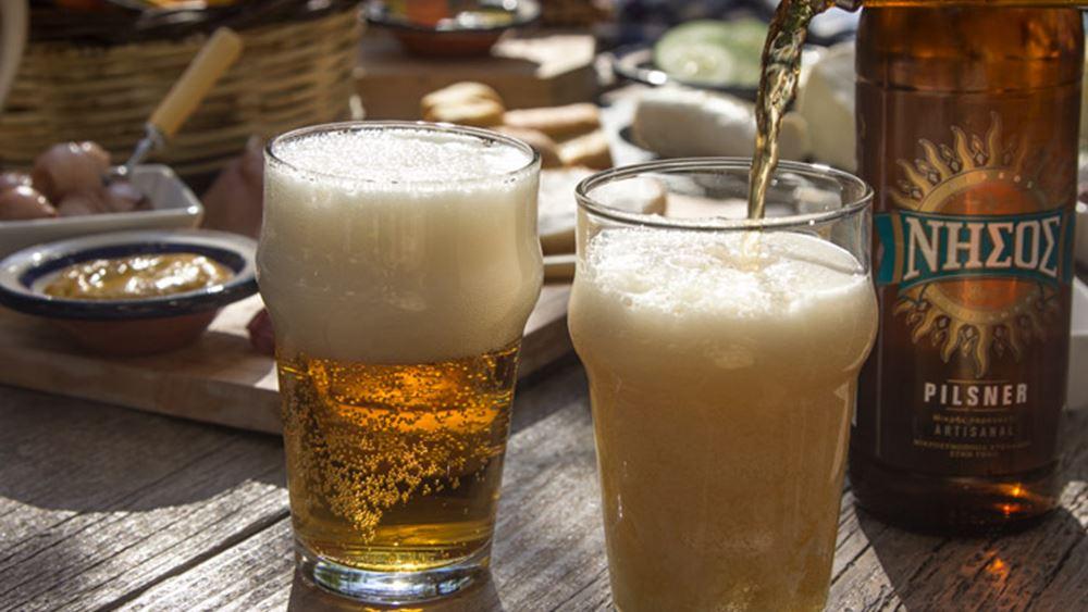 Το αμερικανικό όνειρο της μπύρας ΝΗΣΟΣ