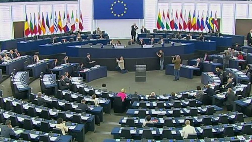 Η προσεχής σύνοδος του Ευρωκοινοβουλίου θα διεξαχθεί στις Βρυξέλλες, όχι στο Στρασβούργο