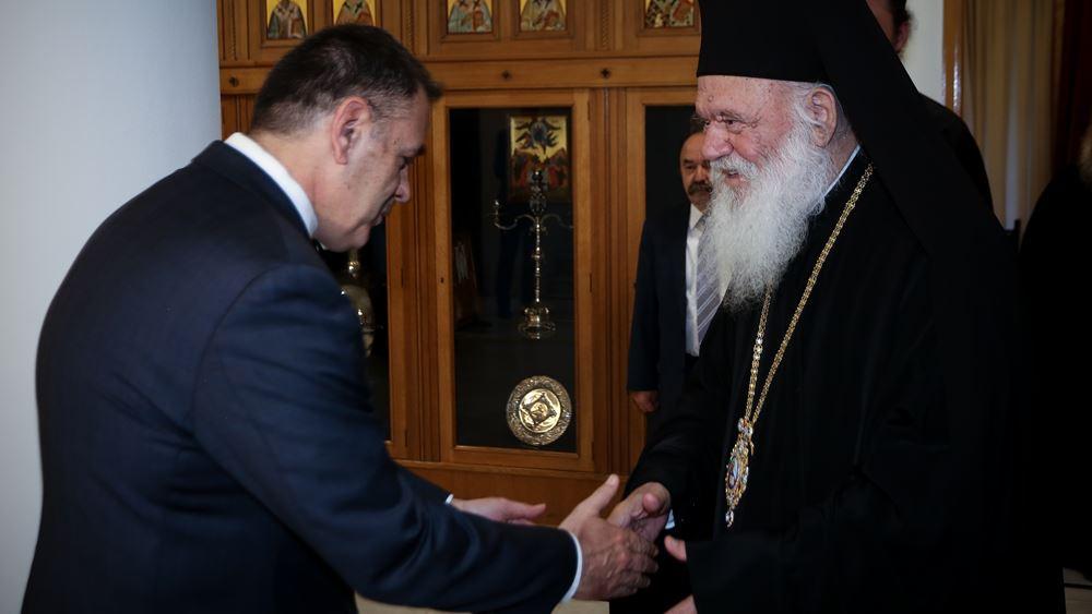 H Εκκλησία της Ελλάδος δίνει εξοπλισμό ύψους 49.000 ευρώ για το χτίσιμο του φράχτη στον Έβρο