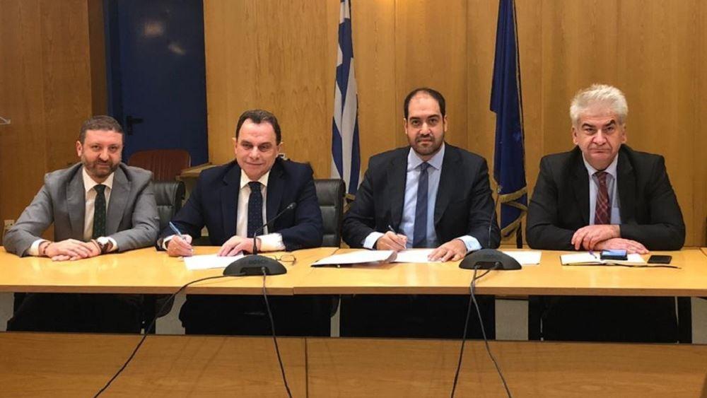 Διοικητική και ψηφιακή αναβάθμιση του υπουργείου Υποδομών και Μεταφορών
