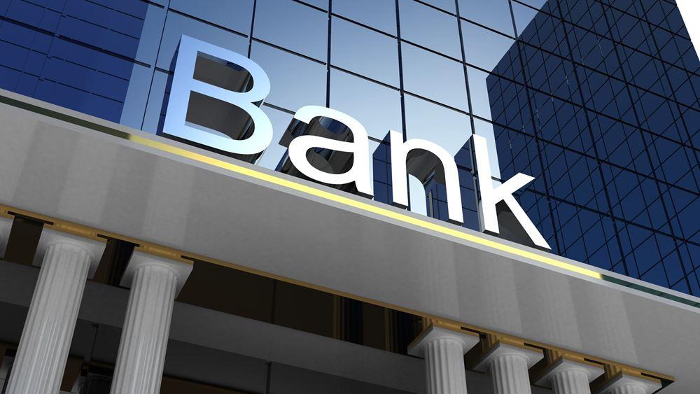 Απολογισμός 'ζημιών' από COVID-19 για τις τράπεζες