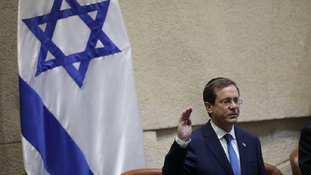 Ισραήλ: Ορκίστηκε ο νέος πρόεδρος του Ισραήλ Ισαάκ Χέρτσογκ