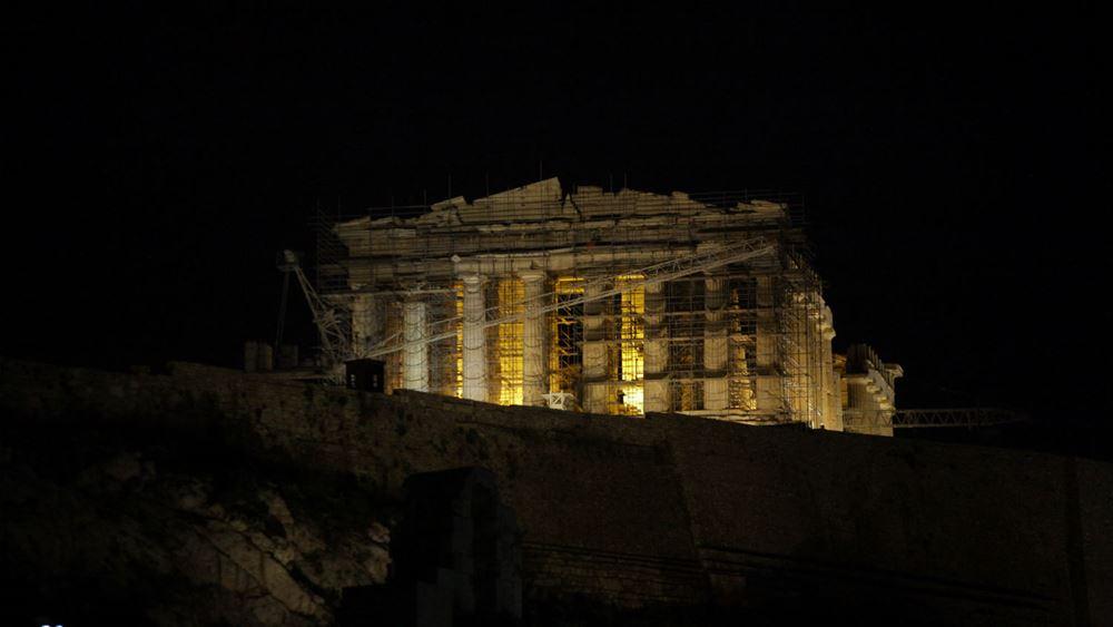 ΥΠΠΟΑ: Aνοίγει νέο κεφάλαιο στη διεκδίκηση των Γλυπτών του Παρθενώνα