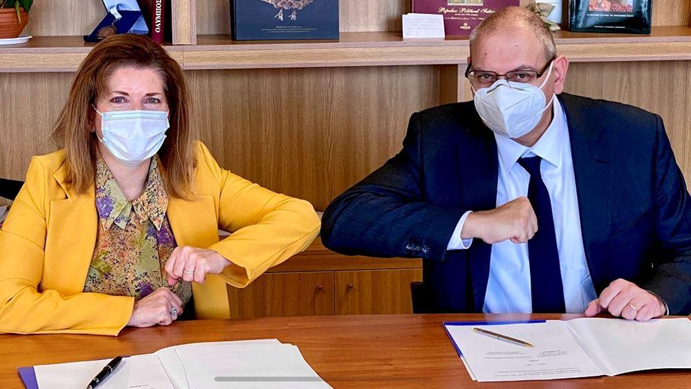 Συνεργασία ΥΠΕΣ-ΥΠΑΙΘ για τη διενέργεια διαγωνισμού σχετικά με την κτήση της ελληνικής ιθαγένειας