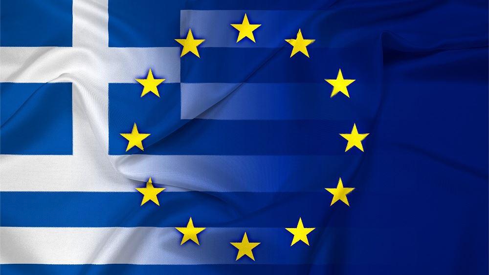 Προειδοποιητική επιστολή στην Ελλάδα για υπέρογκα τέλη έκδοσης αδειών διαμονής απέστειλε η Κομισιόν