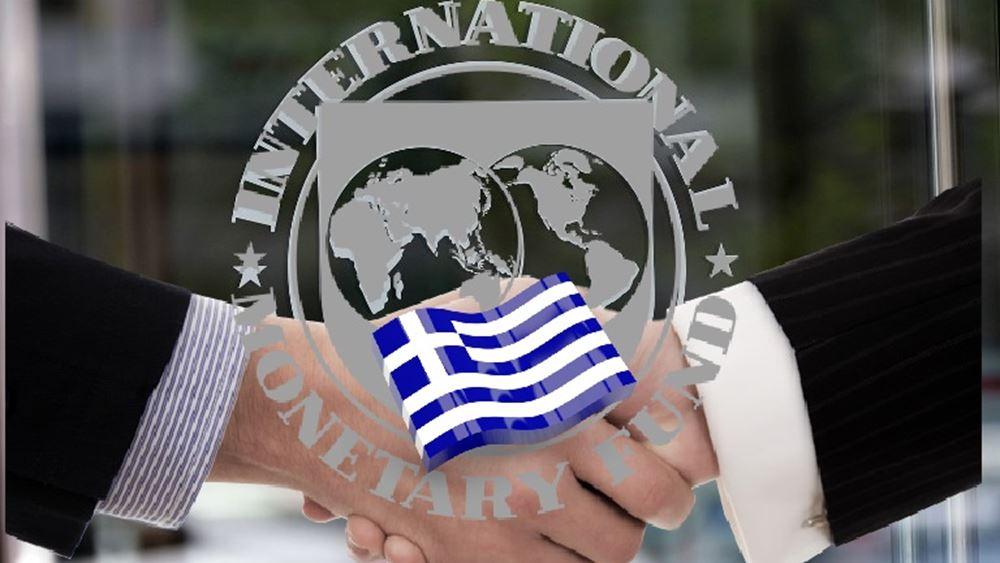 Ελλείμματα μέχρι και το 2026 βλέπει για την Ελλάδα το ΔΝΤ