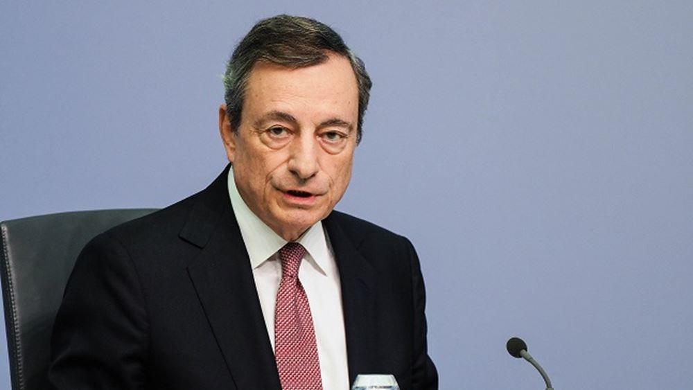 ΕΚΤ: Αμετάβλητα τα επιτόκια,ξεκινούν από 1η Νοεμβρίου οι αγορές του QE