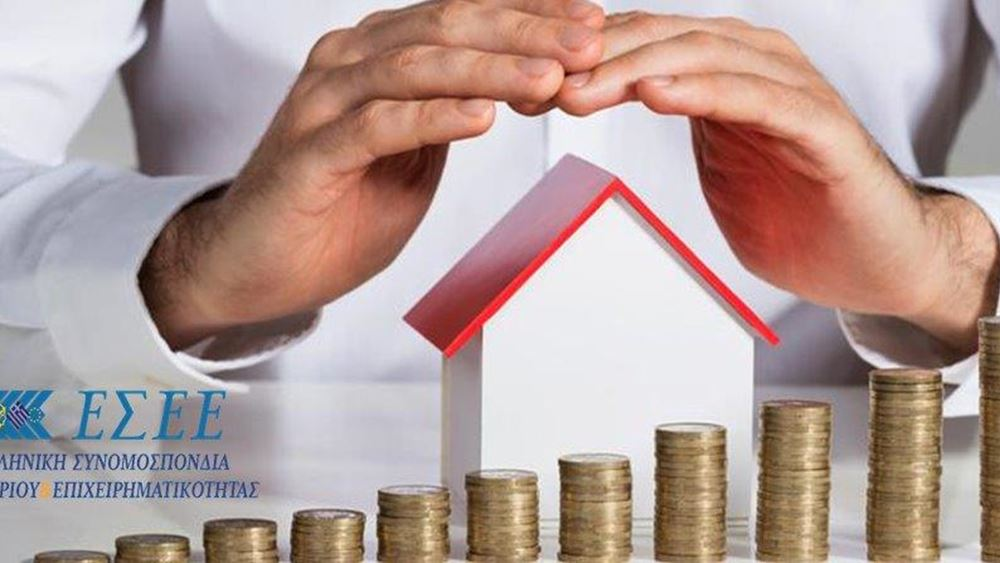 Προστασία α' κατοικίας και επιχειρηματιών εκτός νόμου Κατσέλη στη συνάντηση ΕΣΕΕ - Φλαμπουράρη
