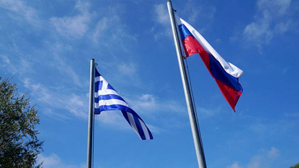 Αύριο στη Θεσσαλονίκη η 12η Μεικτή Διυπουργική Επιτροπή Ελλάδας – Ρωσίας