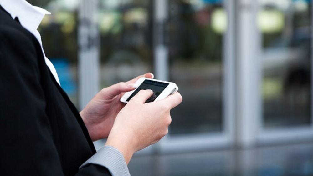 Επεκτείνεται ο κανονισμός για το δωρεάν roaming στην ΕΕ