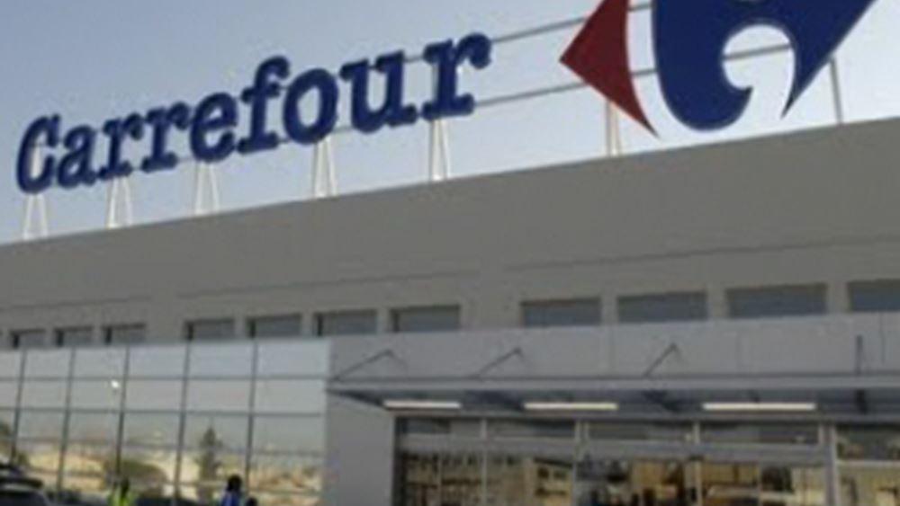 Πτώση 3% για τη μετοχή της Carrefour μετά από τα αποτελέσματα τριμήνου