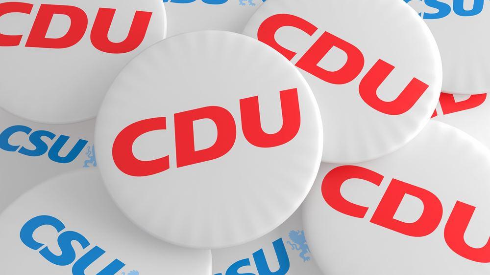 Γερμανία: Τον Δεκέμβριο το συνέδριο του CDU για την εκλογή νέου επικεφαλής του κόμματος