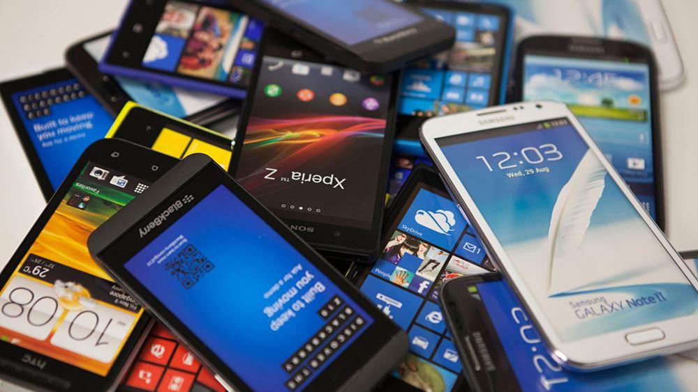 1,8 εκατ. smartphones αγόρασαν οι Έλληνες το 2020