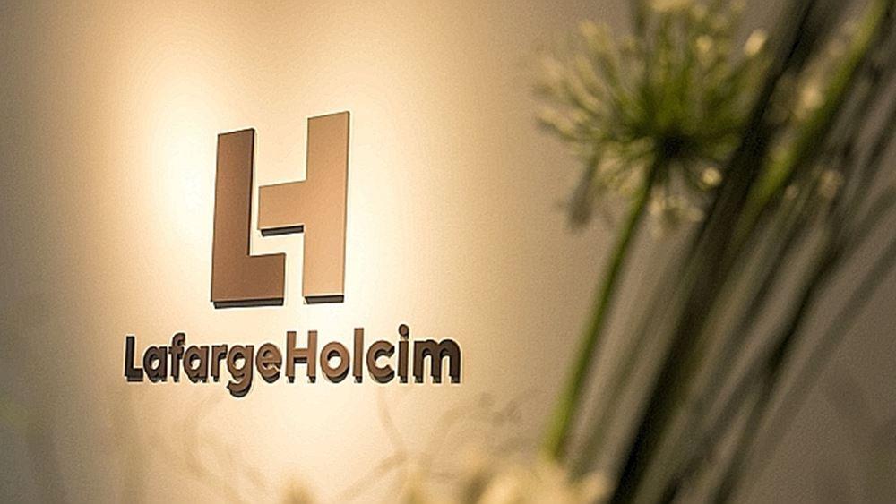 Αυξήθηκαν τα κέρδη της LafargeHolcim στο δ΄ τρίμηνο, μειώθηκαν στο έτος
